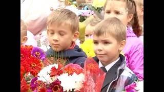 День знаний в школе №13 им. Р.А. Наумова