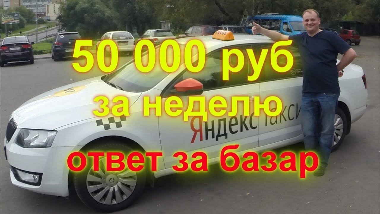 работа для девушки в москве такси
