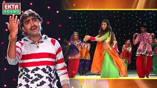Jignesh Kaviraj No Zankar Dj Non Stop Garba Part 3 New Gujarati Garba 2017 Navratri Special