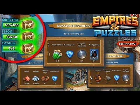 Клан стихии в игре империя и плаза