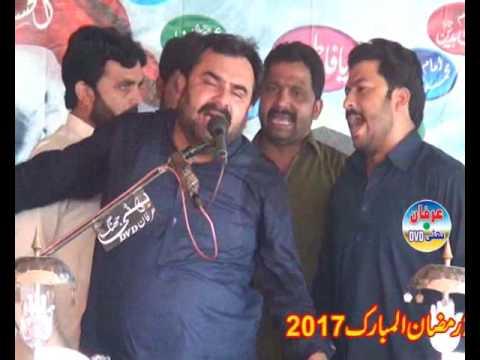 New Qasida 2017 Zakir Mohammad Hussain Shah ,Aeh majlis matam zikir Ali