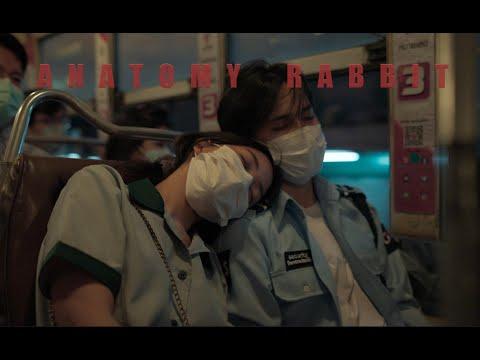 คอร์ดเพลง ขอให้โลกนี้ใจดีกับเธอ ANATOMY RABBIT Feat. Alien SAFEPLANET