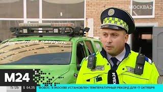 """""""Дорожный патруль"""" ЦОДД помог водителям после ДТП на ТТК - Москва 24"""