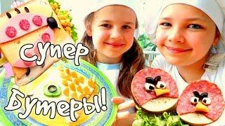 видео Рецепты детских бутербродов