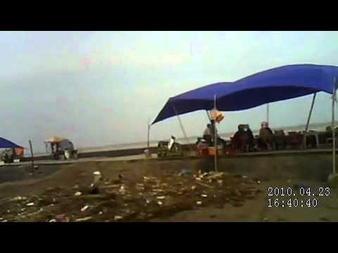 Quất Lâm - Nam Định #2