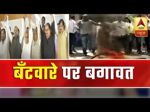 Protest Outside Patna Congress Office After Mahagatbandhan Announces Seat Sharing | ABP News