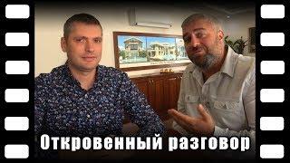 видео: Вся правда про агенстве недвижимости . Как устроено агенство недвижимости.