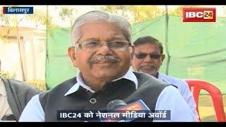 IBC24 को National Media Award: नेता प्रतिपक्ष Dharamlal Kaushik ने Award के लिए दी बधाई
