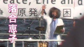 2015年5月3日に横浜臨港パークで行われた 平和といのちと人権を! 5...