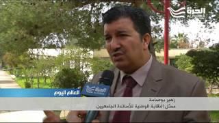 انتقادات واسعة للتعليم الجامعي في الجزائر...