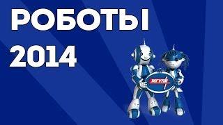 видео Московский государственный университет приборостроения и информатики (МГУПИ)