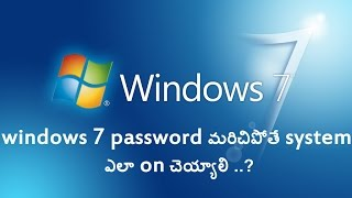 How to hack windows 7 password    Telugu Tips and Tricks   