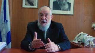 הרב ישראל מאיר לאו על פרק צ בספר תהלים