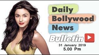 Latest Hindi Entertainment News From Bollywood | Alia Bhatt | 31 January 2019 | 5:00 PM