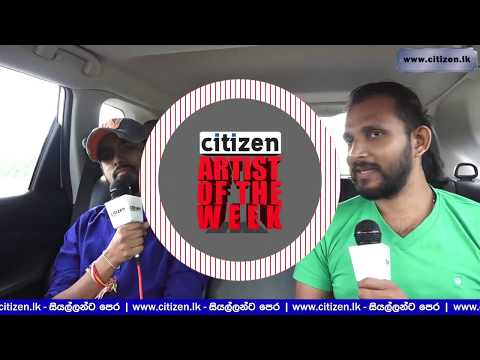Citizen.lk Artist Of The Week With Music Producer Chamu Sri
