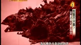 《boss上鏡》20161029年代新聞台灣向錢衝食尚萌商機阮的肉干【肉乾TV】