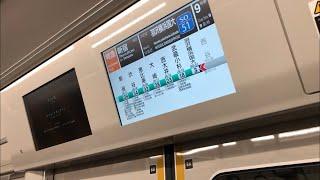 【三菱IGBT】JR直通初列車!相鉄12000系12104F(二俣川→渋谷) / Sotetsu-12000 sound