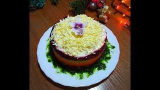 Праздничный салат.Праздничный стол.Романтический ужин.14 февраля.8 марта.23 февраля
