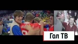 Сборная России по футболу Путь к Европейскому признанию Евро 2008