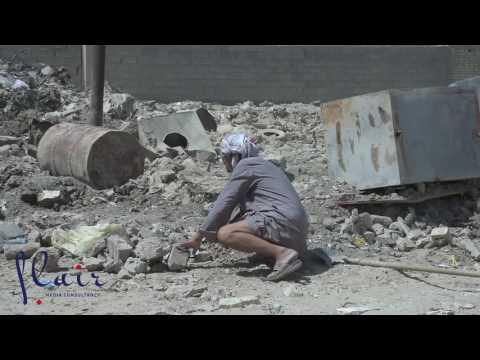 Iraq, Baghdad | Ruins