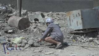 Iraq Ruins, From YouTubeVideos