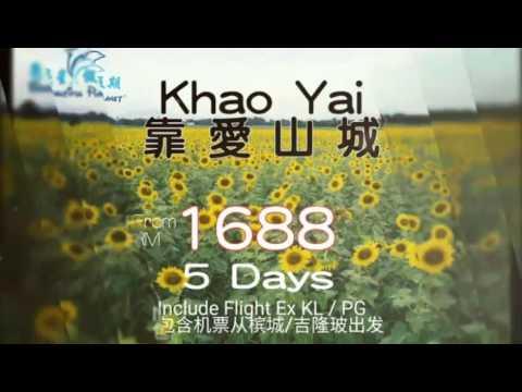 khao yai tour