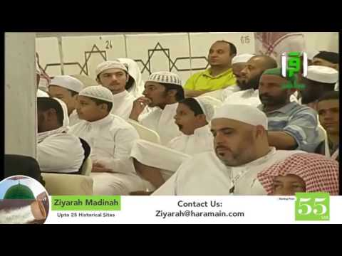 Quran Reciters from Benin & Mauritius (King Abdul Aziz 38th Hifd-ul-Quran Competition)