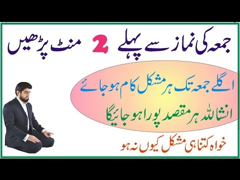har maqsad | mushkil kaam mein kamyabi ka wazifa by media-best786