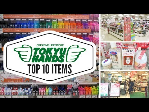 Top 10 Things to Buy at Tokyu Hands | JAPAN SHOPPING GUIDE
