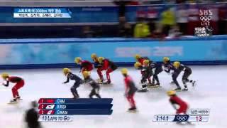 소치 여자 쇼트트랙 3000M 계주 금메달