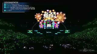 【初音ミク】Hatsune Miku - ODDS & ENDS 10th Anniversary Live 『ALL STARS VOCALOID』
