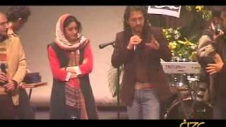 golshifteh farahani & bahram radan
