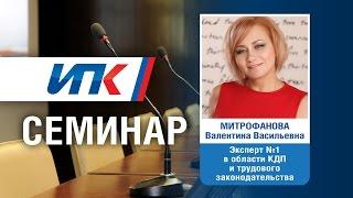 видео Кадровый учет в Санкт-Петербурге
