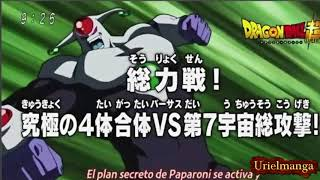 Avance del capitulo 121 Dragon ball super, mas review