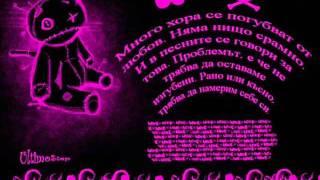 albanska balada