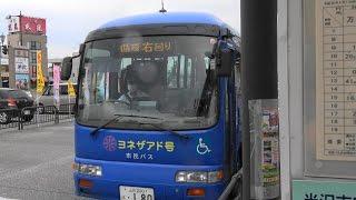 2017 山形県米沢市 市街地循環バス 右回り 4K版
