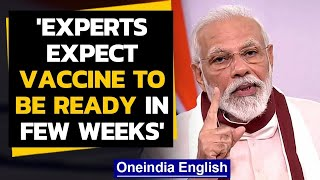 PM Modi assures Covid-19 vaccine will be ready in few weeks at the all-party meeting|Oneindia News