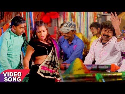भतार का पिचकारी लिक करता है (कॉमेडी होली गीत ) - Nagendra Ujala - NEW HIt Bhojpuri Holi Song 2018