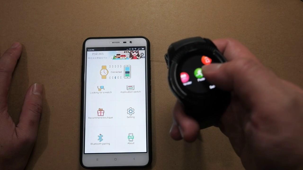 V8 Smartwatch App