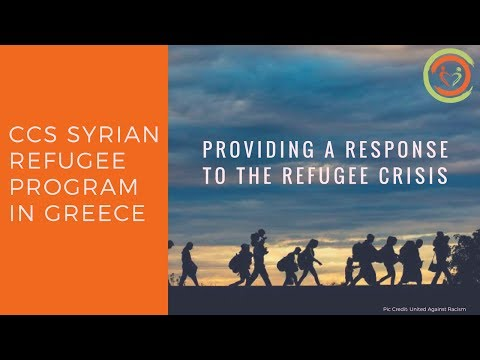 CCS Refugee Program: Greece Pilot Group