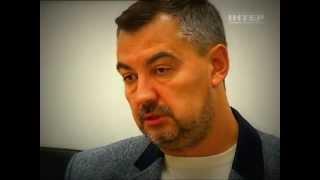 Убитый Ярослав Мазурок(труп похожий на Караванского стрелка., 2012-11-08T03:38:48.000Z)