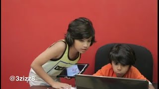 وضع ألاطفال مع رمضان وألاجازه😂🖐