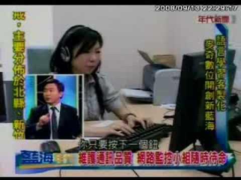 藍海年代專訪TutorABC董事長楊正大博士 - YouTube