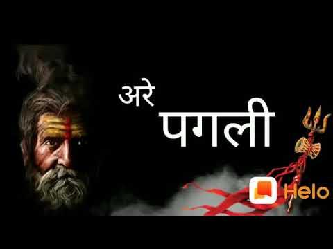 Hum Chele Bhi Unke Hai Jinka Koi Guru Nahi(2)