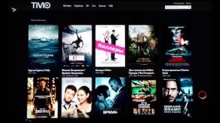Как смотреть бесплатно фильмы на smart TV lg