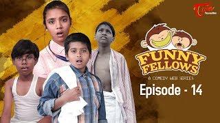FUNNY FELLOWS | Kids Comedy Skits | Part #14 | By Lavanya Alvala | #TeluguComedy