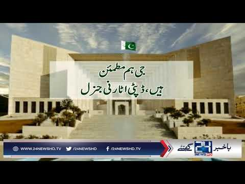 Supreme Court dissatisfied with report on Faizabad sit in