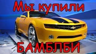 кроватка Mebelev Mustang Plus обзор