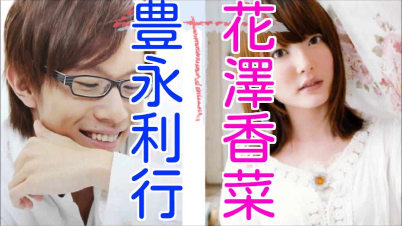 【即爆笑】 花澤香菜 『お色気たっぷりで入室』豊永利行『マグロで入室ww』
