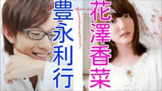 アニメ声優花澤香菜さんが中心にでているラジオを 扱っているチャンネル...